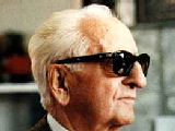 The Enzo Ferrari Story